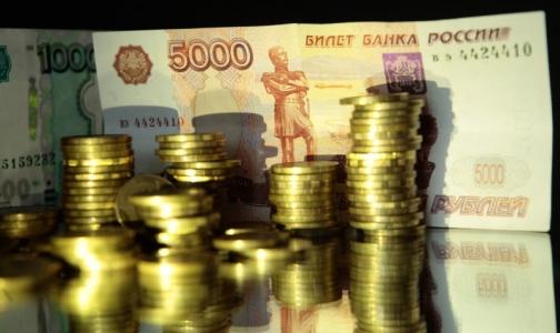 Фото №1 - Правительство определило, в каких банках можно хранить средства ОМС