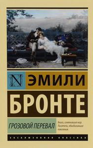 Фото №2 - Что почитать: 4 очень душевных романа, которые помогут пережить холода