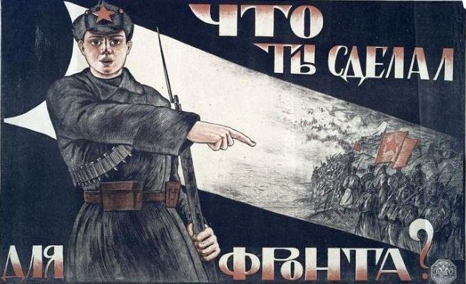 Фото №1 - Красно-белые песни Гражданской войны
