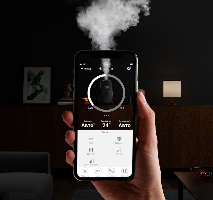 Фото №2 - Пять плюсов Wi-Fi управления увлажнителем воздуха
