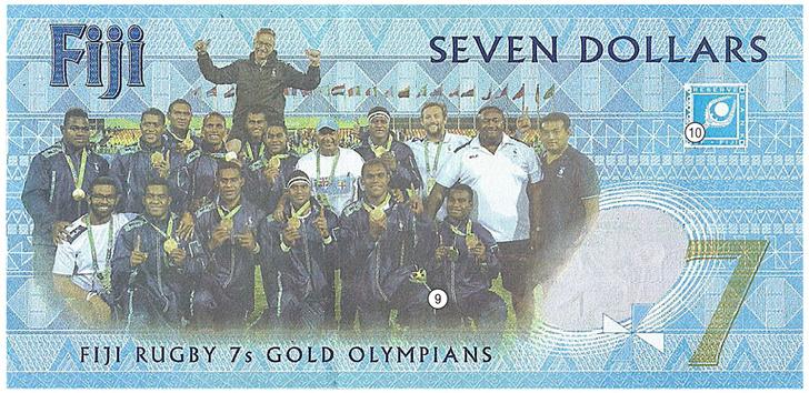 Фото №2 - Круговой обзор: Счастливая семерка, Фиджи