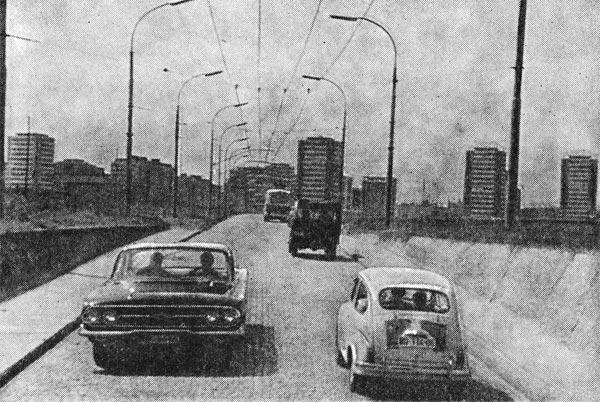 Фото №1 - Вестник победы над городом