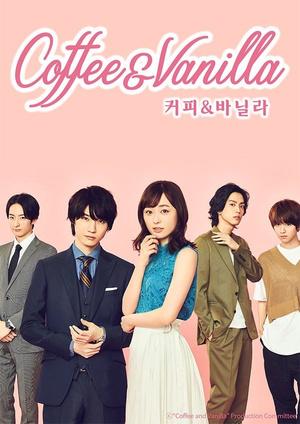Фото №2 - Дорамы для взрослых: 5 японских сериалов, которые ты не решишься смотреть при родителях