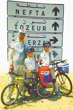 Фото №2 - Семейный портрет на фоне пустыни