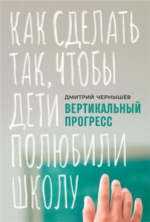 Фото №1 - 10 книг о воспитании, которые стоит прочесть каждой маме