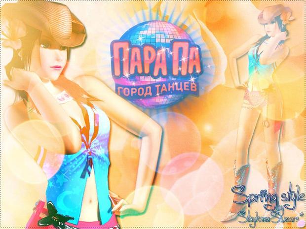 Игра «Пара Па: Город Танцев»