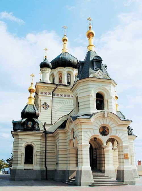 Фото №42 - Южный берег Крыма