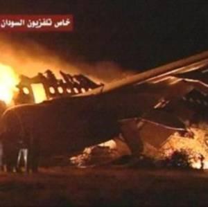 Фото №1 - В Судане сгорел самолет