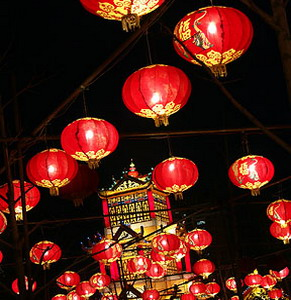 Фото №1 - В Хабаровске открылся праздник китайских фонарей