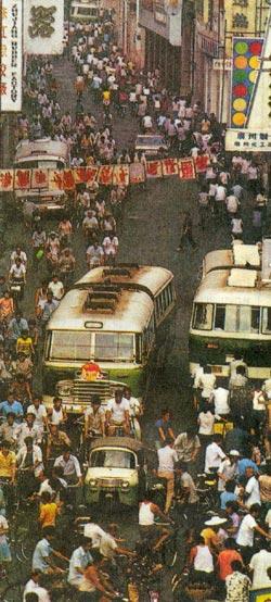 Фото №2 - Глядя в окно поезда, идущего из Шанхая в Пекин