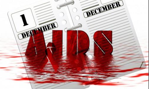 Фото №1 - Число инфицированных ВИЧ россиян за год снизилось на четверть. В зоне риска средний возраст
