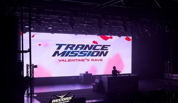 Фото №1 - «Valentine's Rave»: любовь и рейв в двух столицах!