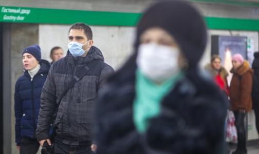 Фото №1 - С начала эпидемии к врачам обратились почти полмиллиона петербуржцев с гриппом и ОРВИ