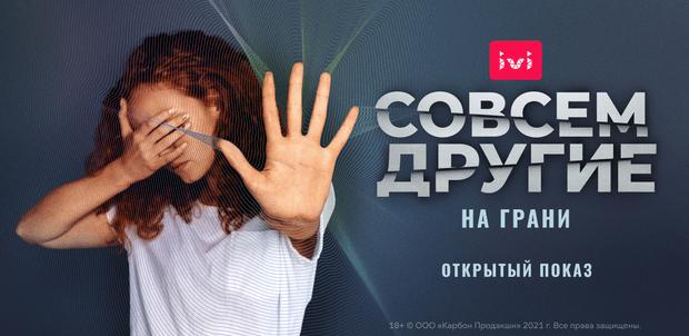 Фото №20 - Главные события в Москве с 8 по 14 февраля