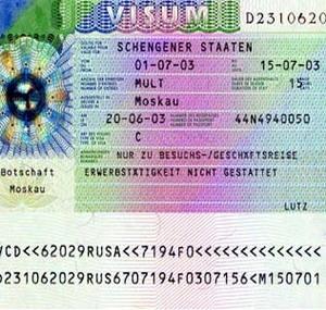 Фото №1 - Шенгенская зона расширится к концу 2007 года