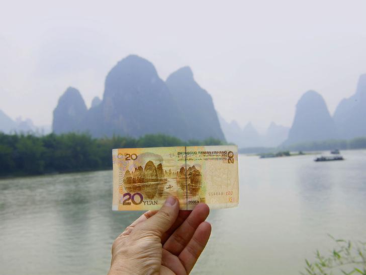 Фото №1 - Китай. Деньги на экспорт