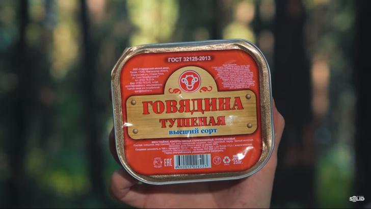 Фото №4 - «Есть этот клей всерьез… ну нереально!»: видеоблогер пробует новый российский армейский сухпаек