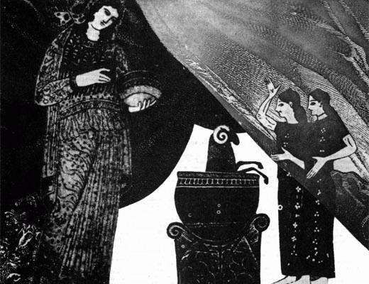 Фото №1 - Секрет жрицы Медеи, или Еще одна версия похода аргонавтов
