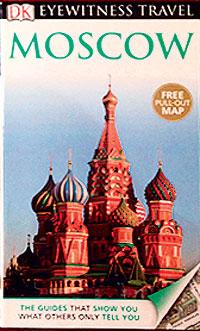 Фото №11 - Другая Москва: столица в иностранных путеводителях