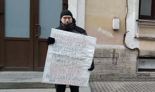 Фото №1 - Пациенты просят Минздрав отказаться от закупок дешевых дженериков, чтобы не попадать в реанимации
