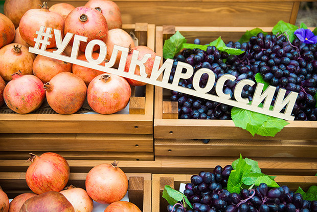 Фото №1 - Вкусная география