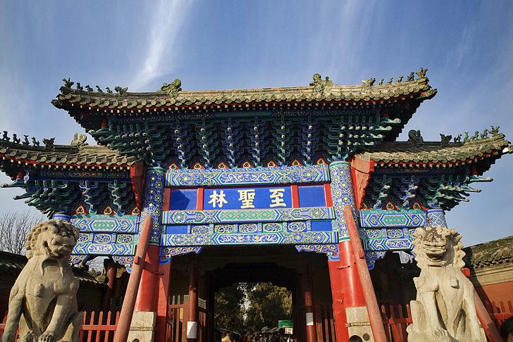 Фото №3 - Китайская мудрость, или По следам Конфуция