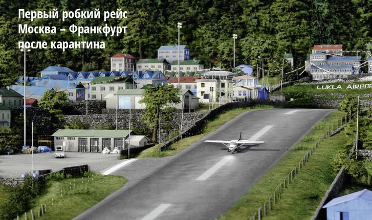 Фото №1 - Microsoft Flight Simulator и другие важные игровые новинки