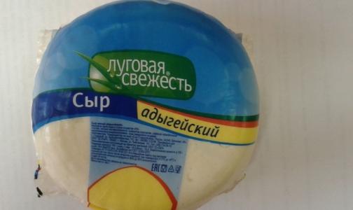 Фото №1 - «Ашан» и «Карусель» оштрафовали за некачественный сыр