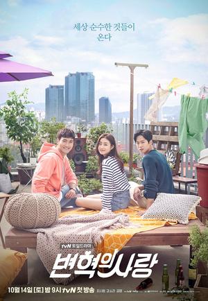 Фото №7 - 7 (не только корейских) дорам, в которых сыграл Чхве Ши Вон из Super Junior