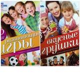 Увлекательная книжка для занятий с детьми