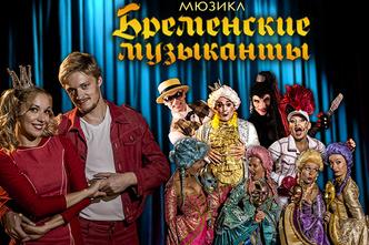 Фото №13 - Ёлки-2014: выбираем лучшие новогодние представления для детей