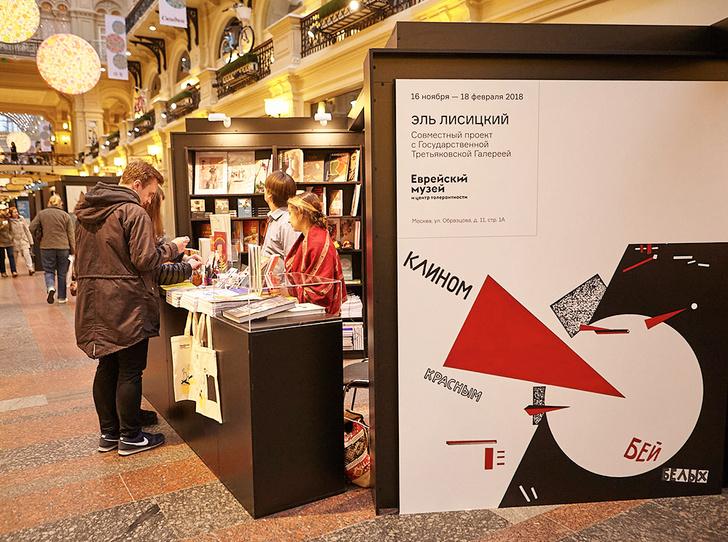 Фото №9 - «Музейная линия» на книжном фестивале «Красная площадь»: все самое интересное о событии