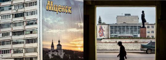 Фото №6 - Тишь да гладь Мценского уезда