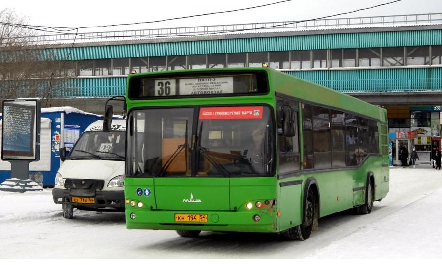 В Новосибирске сокращают время работы общественного транспорта