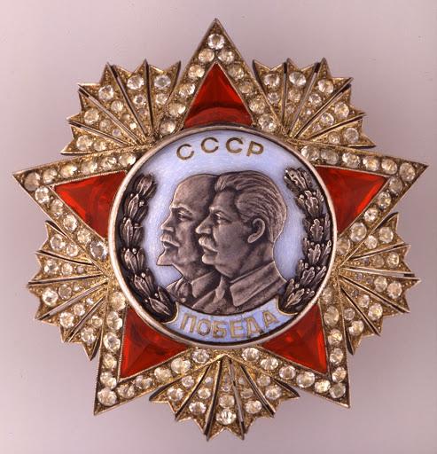Фото №4 - 7 блистательных фактов о главном ордене СССР