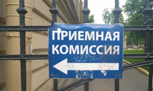 Фото №1 - Без целевого направления поступить в медвуз в Петербурге все сложнее