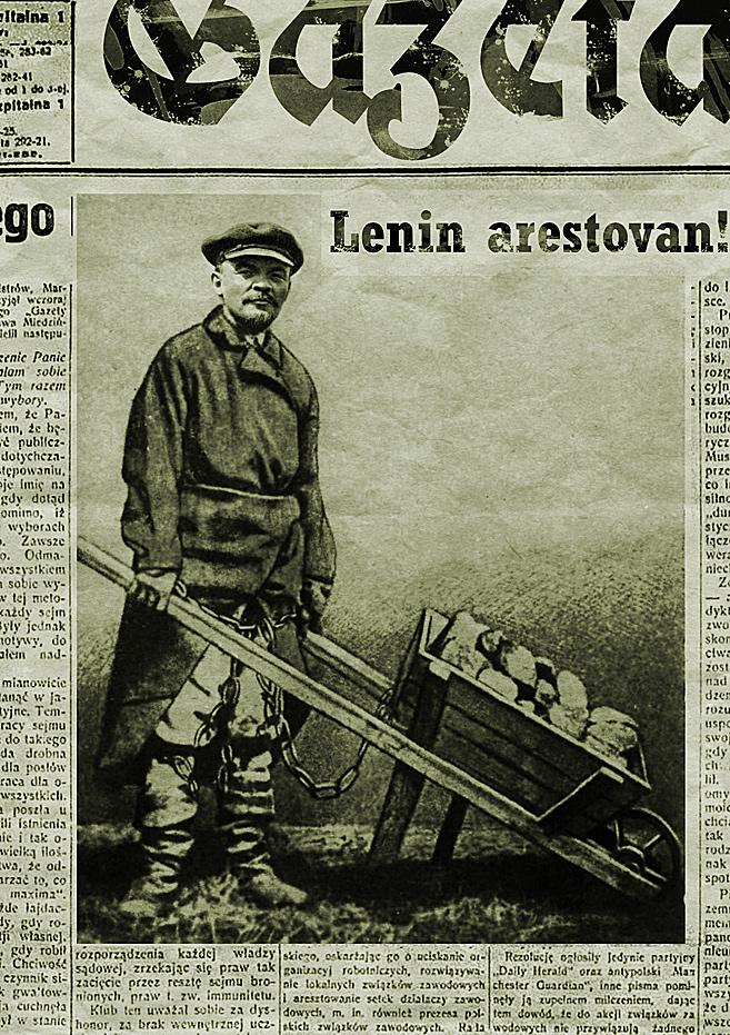 Фото №6 - Альтернативная история: Русь католическая