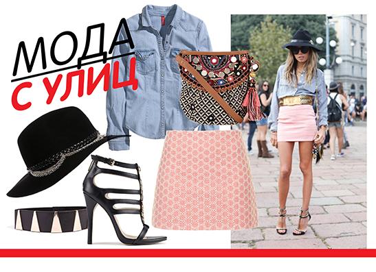 Фото №1 - Мода с улиц: розовая мини-юбка