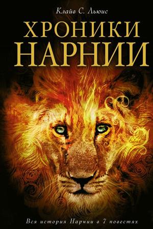 Фото №1 - Гермиона одобряет: 5 книг, которые понравятся истинным гриффиндорцам