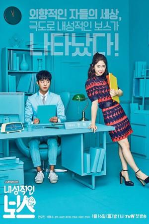 Фото №1 - Служебный роман: 8 корейских дорам про самых милых неприступных боссов