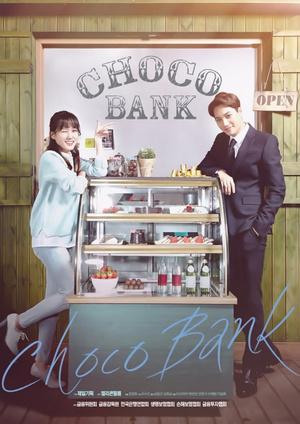 Фото №5 - SuperKai: 5 (не только) корейских сериалов с Ким Чон Ином из EXO