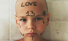 Айзу осудили за бритую голову старшего сына