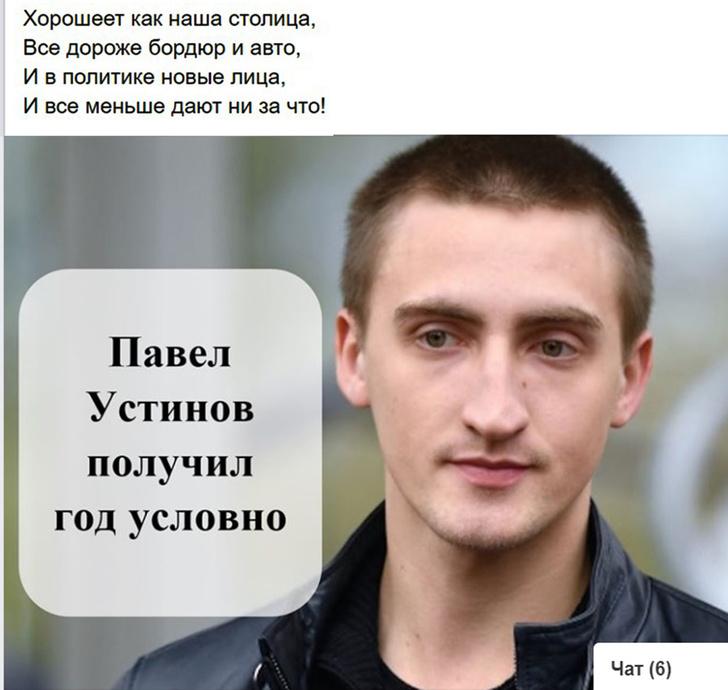 Фото №7 - 13 злободневных «порошков» про нашу жизнь от ироничного гражданина