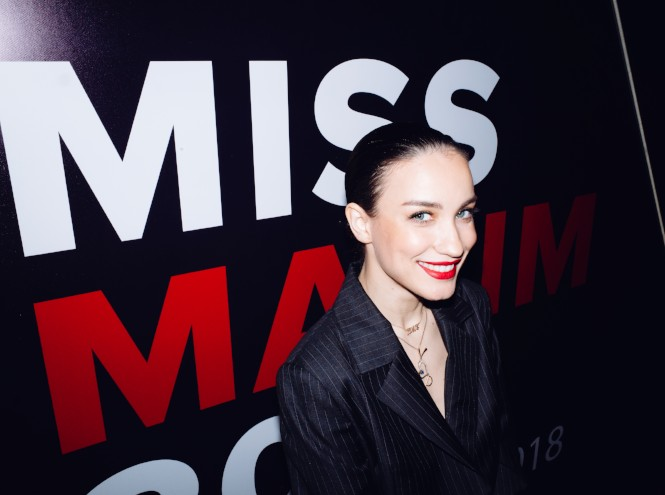 Фото №3 - Miss Maxim 2018: самый популярный мужской журнал нашел самую красивую девушку