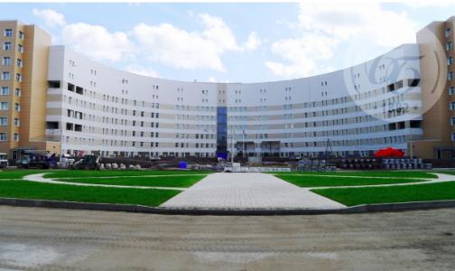 Фото №1 - Новое здание больницы им. Боткина разрешено ввести в эксплуатацию