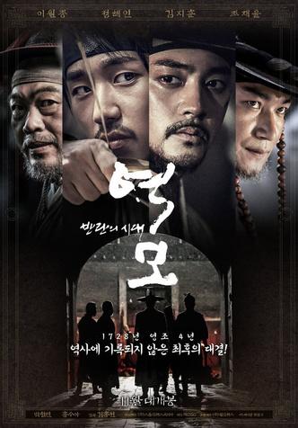 Фото №9 - Что посмотреть: 10 фильмов с любимыми актерами из корейских дорам