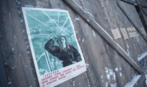 Фото №1 - Голод, пережитый ленинградцами в блокаду, бьет по поколению их внуков