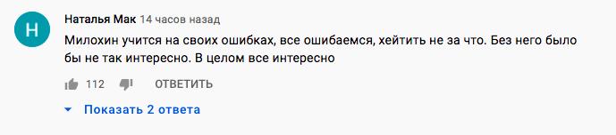 Фото №3 - Кто обидел Юлю Гаврилину? Егор Шип осудил Даню Милохина