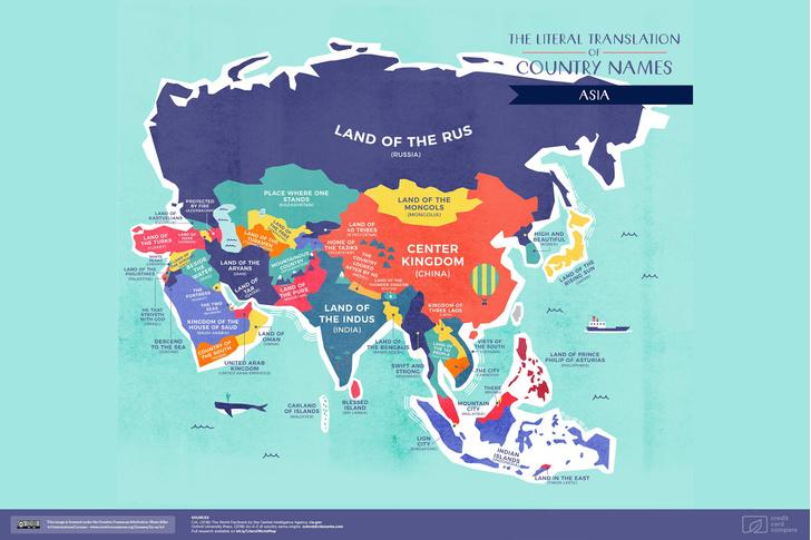Фото №2 - Опубликована карта мира с буквальным переводом названий стран