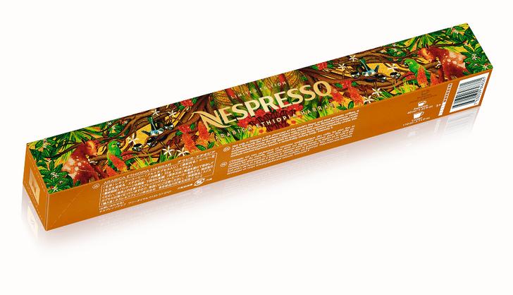 Фото №3 - Африканские мотивы: Nespresso представляет кофе из Эфиопии и Уганды